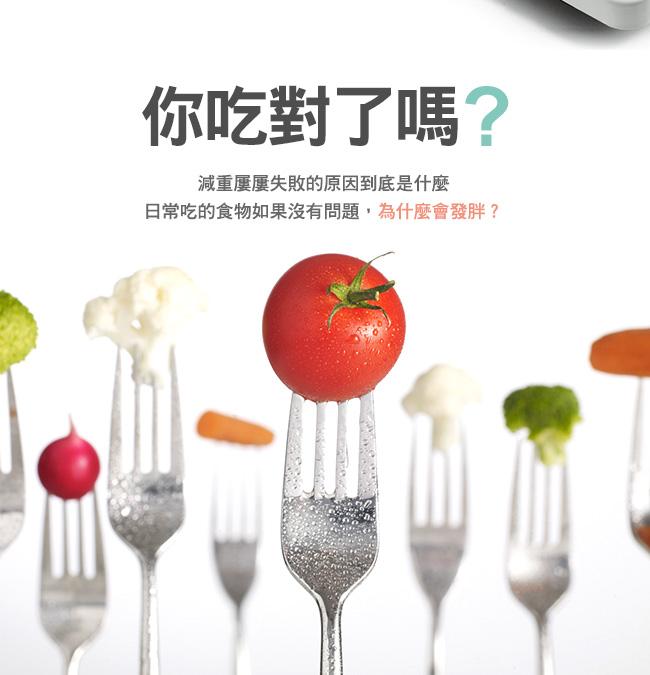 生酮keto 4生酮飲食  您應該嘗試的新觀念   生酮飲食 (Ketogenic diet) 是一種高脂肪、適量蛋白質和低碳水化合物飲食,在過去是用以治療癲癇、癌友的飲食方式之一;然而,力行生酮飲食後,往往伴隨著體重減輕、脂肪減少的效果,故後續亦被用為減肥減重的飲食療法之一。